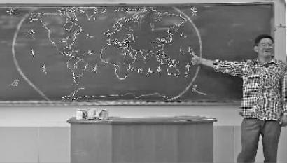 历史老师手绘世界地图网友称赞为
