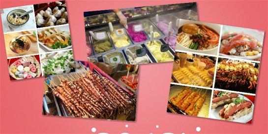 上海、台湾两地美食在世博源正面PK!