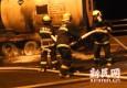 槽罐车东海大桥爆胎起火 车载32吨易燃化学品