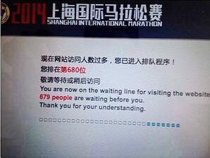 比春运还凶猛!200多万人次挤爆上海马拉松报名!