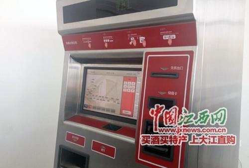 南昌地铁自动售票机为红色 样机已开始调试