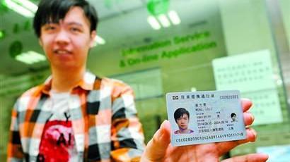 新版港澳通行证签发 浦东机场自助通关仅需10秒