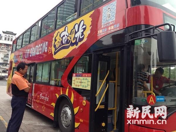 松江旅游观光巴士开通 周末运行票价20元