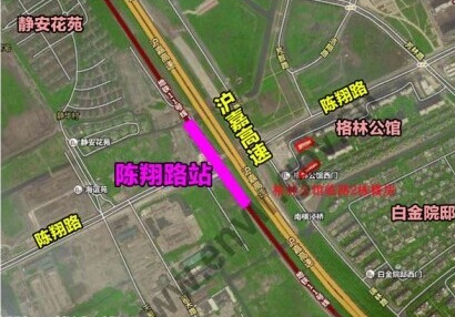 沪轨交11号线或新增陈翔路站 邻沪嘉高速后年拟投用