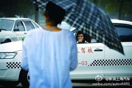 上海拟推广驾车培训先学后付费按练车时间收费,你咋看?