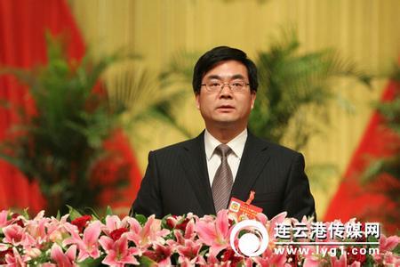 镇江市委书记杨省世接任连云港市委书记