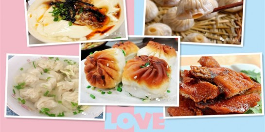 馋!上海滩最好吃的五十样东西!