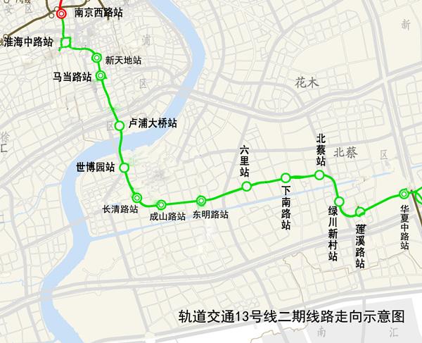 13号线二期淮海中路站突破重要节点  隆德路、长寿路段年底通车