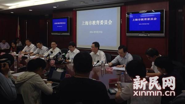 上海高考方案今天出炉 2017年将整体实施
