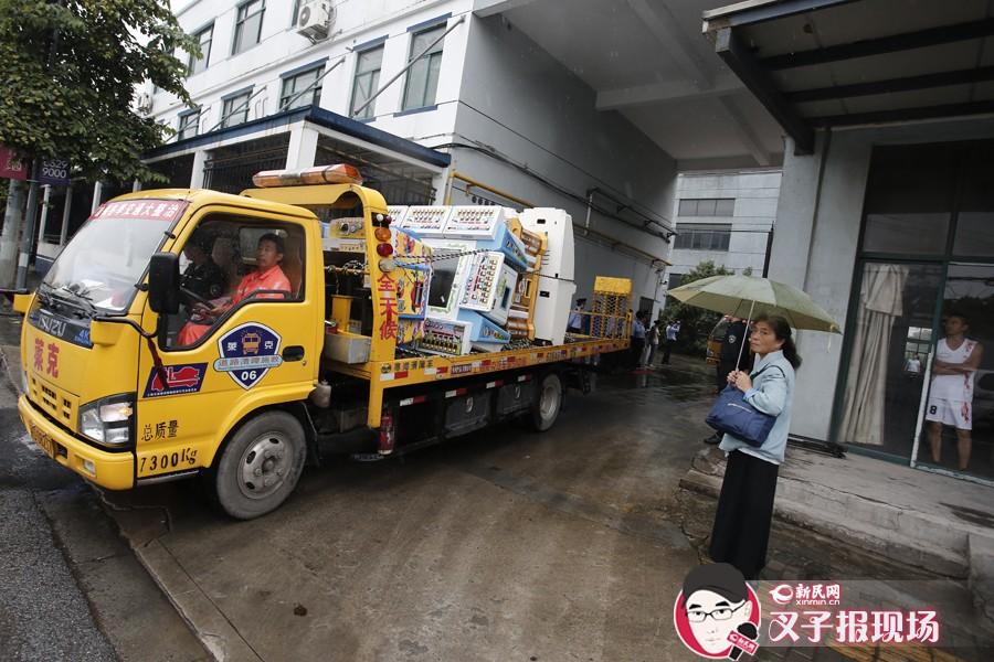 上海公开销毁4000余组赌博机