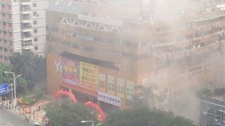 厦门一公寓发生爆炸 已确定4人死亡