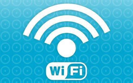 上海铁路局免费WiFi车站升至15个 详解登录流程