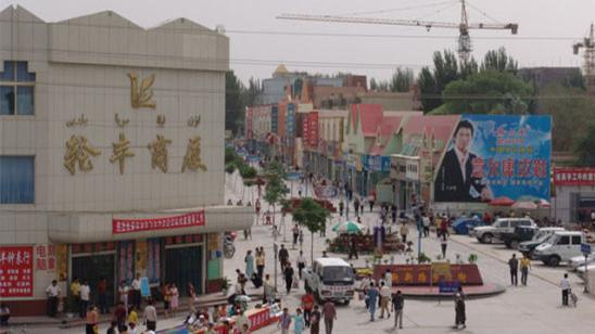 新疆轮台县多处发生爆炸 2人死亡