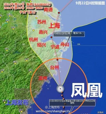 沪台风预警升级为黄色!预计今天下午登陆浙江
