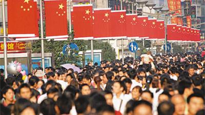 国庆加班7天 上海至少可拿1422.56元加班费