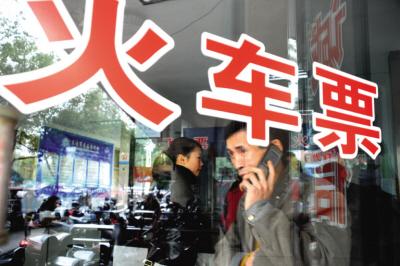 上海铁路将迎史上最大客流 预计发送340万人次