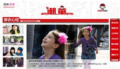 搜狐视频下载安装