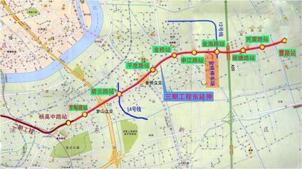 沪9号线三期开工 2017年有望通车连通松江与曹路