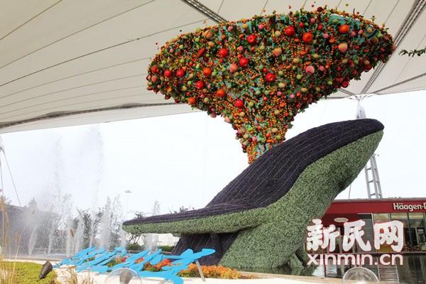 天空农庄嘉年华开门迎客 疯狂果蔬上演奇趣派对