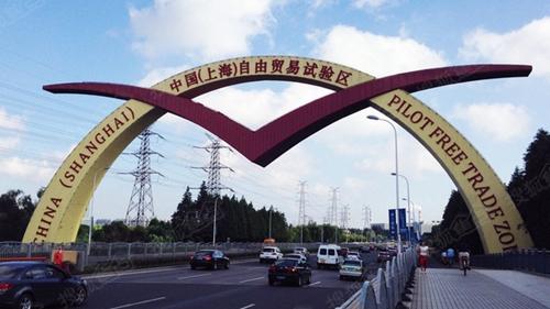 上海自贸区举办一周年新闻发布会