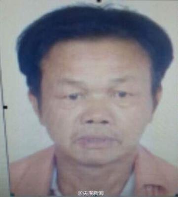 广西灵山男子砍杀小学生致4人死亡
