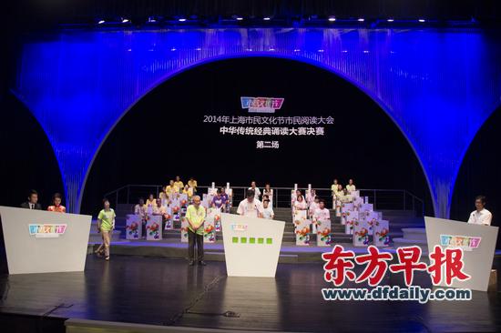 中华传统经典诵读大会明沪上展演 千人齐聚诵经典诗文