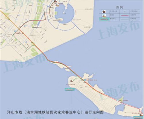 上海开通跨省公交洋山专线  去嵊泗、枸杞岛14元