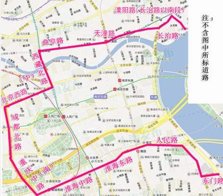 沪国庆前交通管制 轨交南京东路站16时起封站