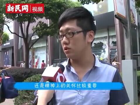 街访:国庆重阳一起过 市民称一定回家陪老人