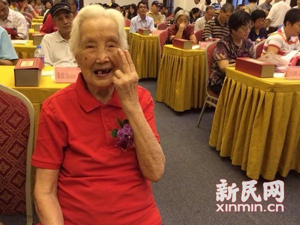 115岁女人瑞蝉联申城最高龄 静安徐汇百岁老人最多