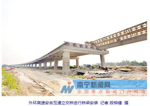 外环高速路年内建成通车 东外环高速现雏形