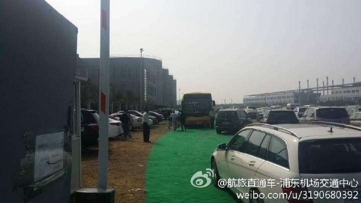 浦东机场停车楼连续三天饱和 多项措施保障公交