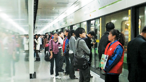 上海地铁详解广兰路限流:为确保乘客安全 将灵活调整