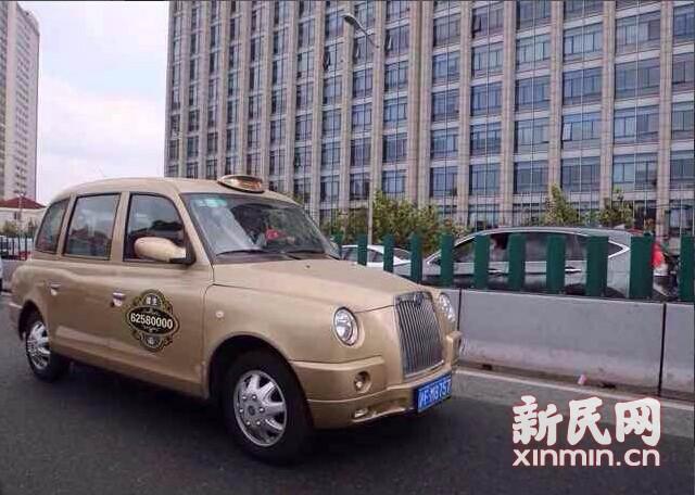 """沪""""英伦车""""退出运营 出租车公司:将继续投入无障碍出租车"""