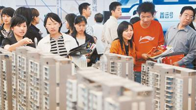上海房贷利率打七折可能性不大