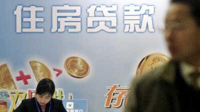 沪银行已执行首套房认定新政 利率以9-9.5折居多