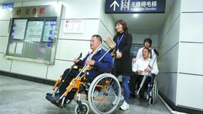 上海地铁推《无障碍电梯便民手册》 欢迎挑刺