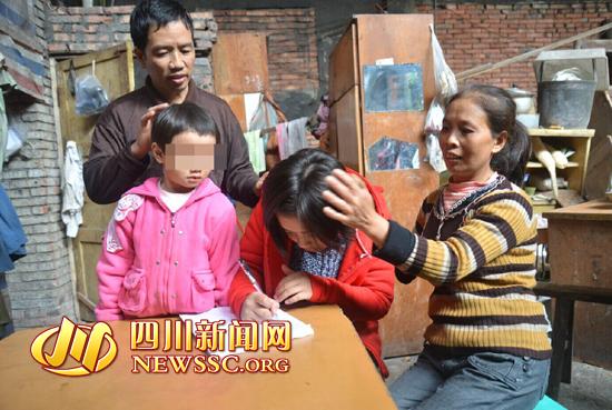 自贡17岁聋哑女离家出走1个月 在广东打工被找到