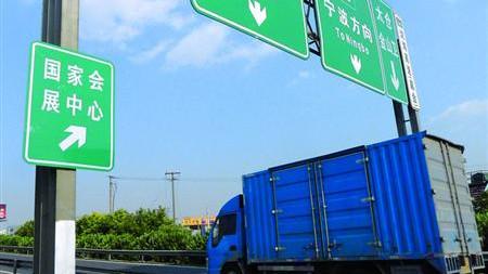国家会展中心本周日迎首展 轨交2号线、2条专线可直达