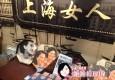 上海印象海派文化庙会开展 体验上海小囡的童年回忆