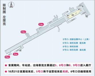 国家会展中心周日首展 徐泾东站遇极限客流将限流