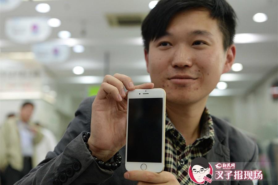 果粉节日!国行iPhone6今首发