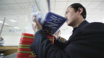10月沪牌拍卖最低成交价74000元 投标人数有所回落