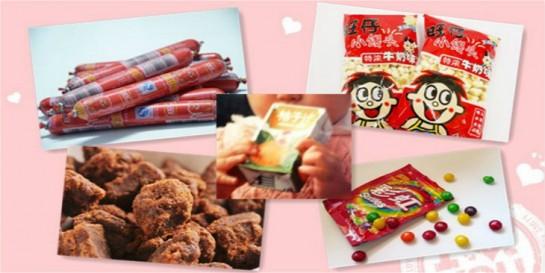 上海人小时候的秋游,眼泪口水齐飞!