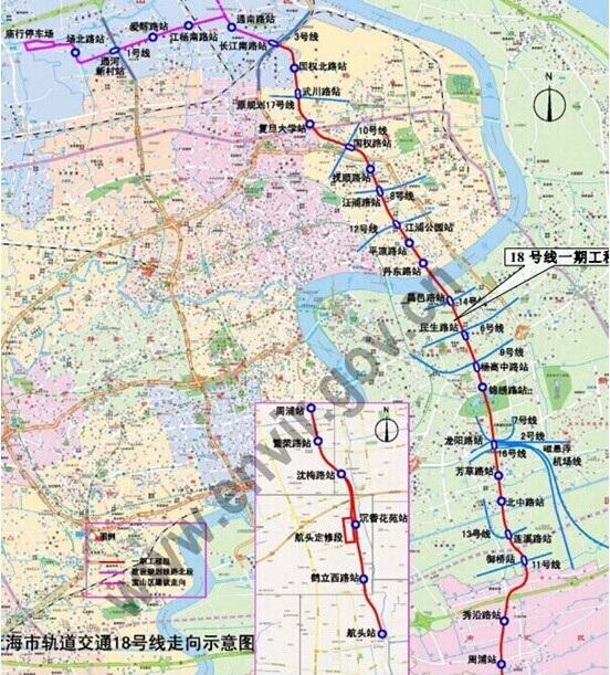18号线一期连通宝山浦东 26座地下车站2020年或建成