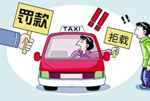 93名违规出租车司机被吊证 过百人进班再培训
