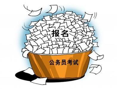 国考报名时间过半 上海海事等岗位