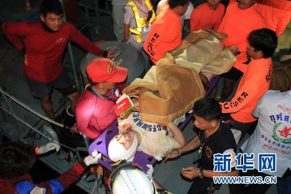 泰国发生撞船事故 2名上海游客受伤幸无生命危险