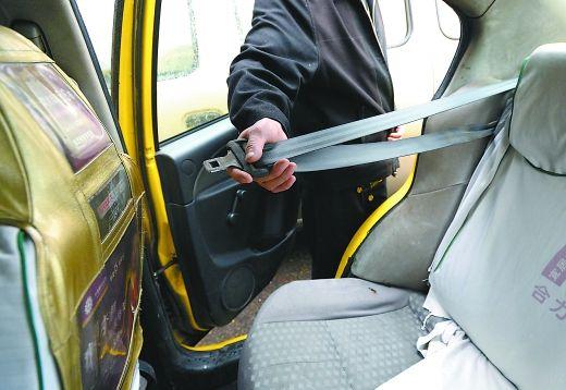 出租车后排安全带插口多离奇