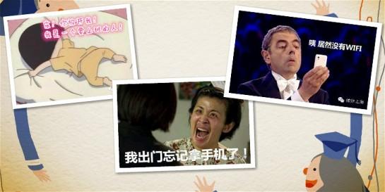 上海人最怕的十件事!中枪速转!